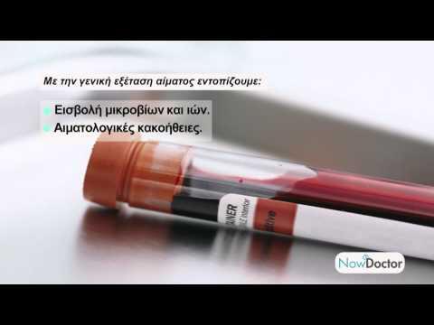 Μια απότομη πτώση στο σάκχαρο αίματος στο διαβήτη