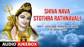 sanskrit devotional songs of lord shiva - TH-Clip