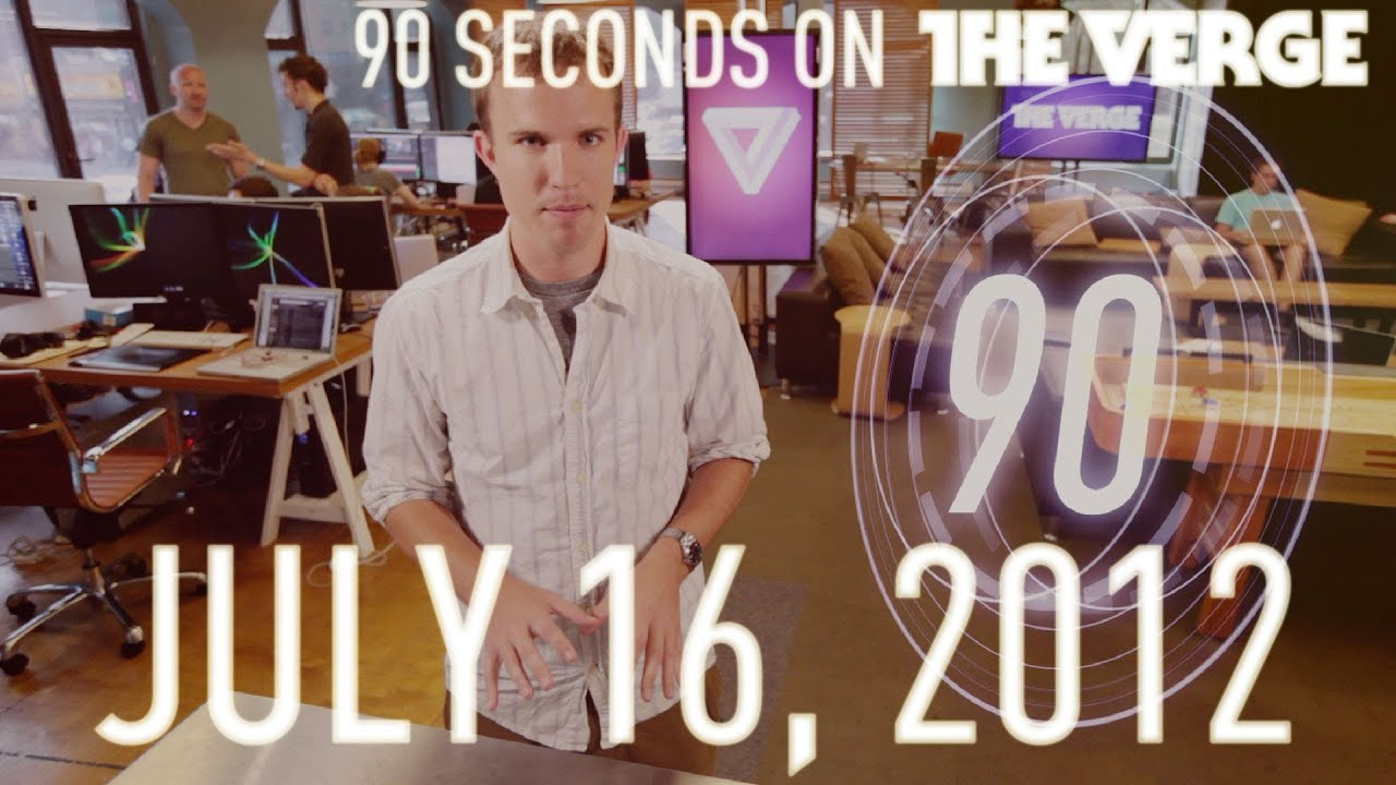 Yahoo's new CEO, Office 2013, and more - 90 Seconds on The Verge: Monday, July 16, 2012 thumbnail