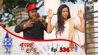 Kunwari Bohu   Full Ep 336   6th Nov 2019   Odia Serial – TarangTV