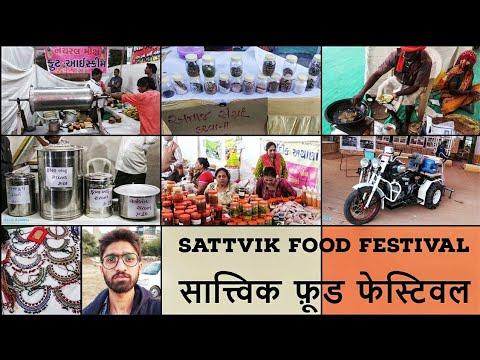 mp4 Food Festival Objectives, download Food Festival Objectives video klip Food Festival Objectives