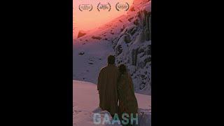Gaash: Light (2019) | Short Film | Renzu Films | Sheikh Neelofar | Muazzam Bhat | Kashmir