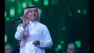 راشد الماجد - يابعد هالدنيا - الكويت 2020