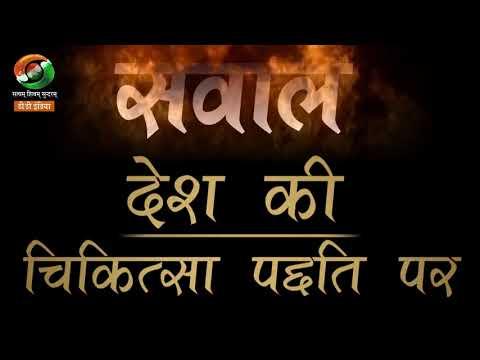 इस रविवार DD INDIA पर सुबह साढ़े 9 बजे