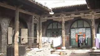 Video : China : A trip to PingYao 平遥, ShanXi province