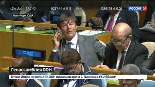 Шавкат Мирзиеев выступил на Генеральной Ассамблее ООН - Россия 24
