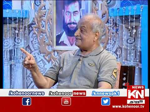 Good Morning 06 September 2019 | Kohenoor News Pakistan