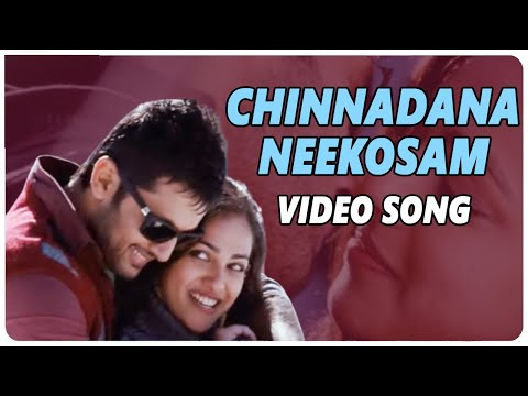 Chinnadana Neekosam Video Song || Ishq Movie ||  Nitin  ||  Nithya Menon || shalimarcinema