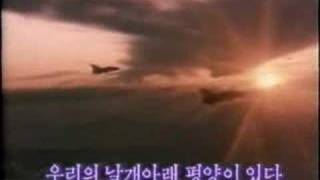 North Korea Music 15