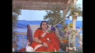Guru Puja, The Gravity of Guru Principle thumbnail