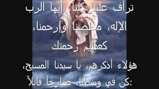 مراحمك يا إلهي، غير محصاة، وكثيرة جداً، هي رأفاتك.Bekhit Fahim