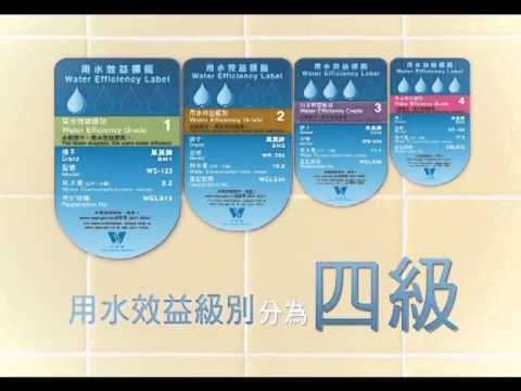 參與節約用水 一齊縮短沐浴時間