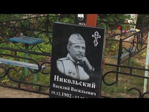 В Котовске на могиле ветерана установили новый памятник