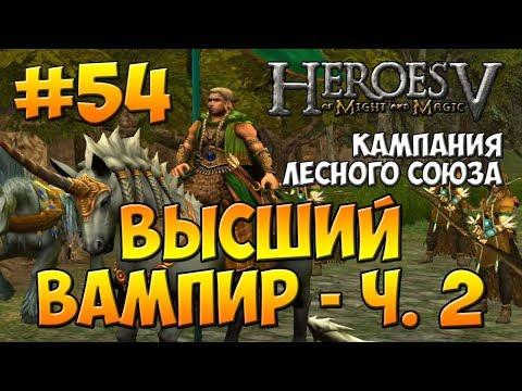 Герои 3 меча и магии описание героев