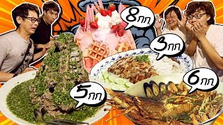 ลุยร้านอาหารจานยักษ์ !!! (By Nissin) - dooclip.me