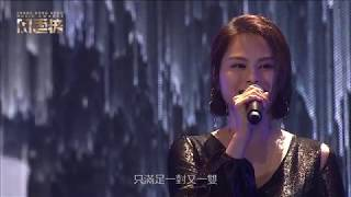 【KKBOX香港風雲榜】 Gin Lee 堅Lee 展現唱將實力 帶來熱爆演出