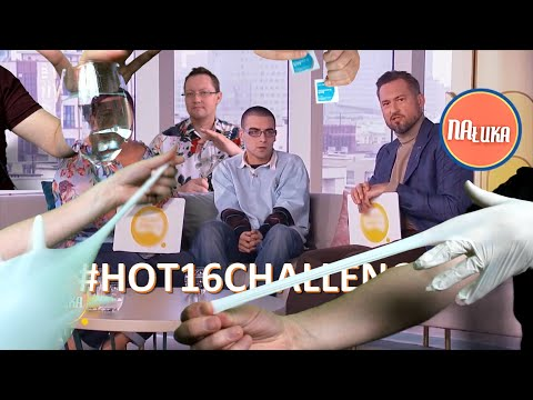 Totalna dezynfekcja #hot16challenge2