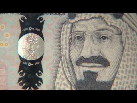 فيديو الأصدار السادس من العملة السعودية