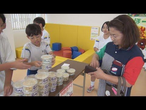 Kihara Elementary School