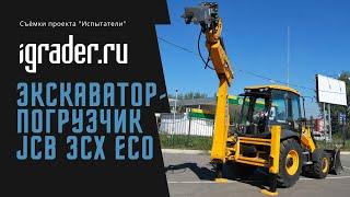 JCB 3CX eco