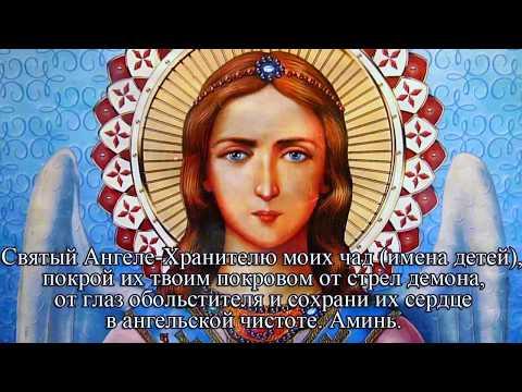 Молитвослов воскресная молитва