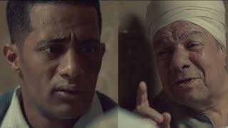 وصية عم محرم لـ زلزال قبل وفاته / مسلسل زلزال - محمد رمضان