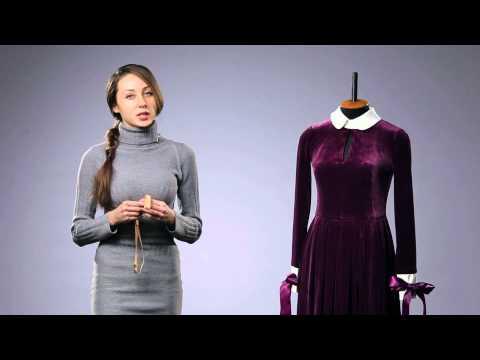 Как правильно выбрать размер платья?