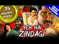 Yeh Hai Zindagi (Yevade Subramanyam) 2019 New Released Hindi Dubbed Full Movie| Nani, Vijay video download