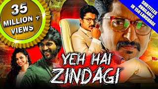 Yeh Hai Zindagi (Yevade Subramanyam) 2019 New Released Hindi Dubbed Full Movie| Nani, Vijay - Download this Video in MP3, M4A, WEBM, MP4, 3GP