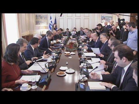 Συνεδρίαση του υπουργικού συμβουλίου