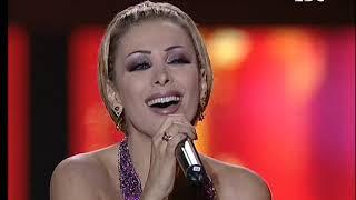 تحميل اغاني امل حجازى يالالالى امان ورومنسية مهرجان قرطاج 2007 MP3