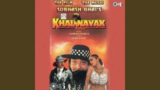 Khal Nayak Hoon Main - YouTube