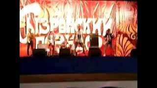 """Песня """"Электричка""""  на празднике Сызранский помидор живая музыка года"""