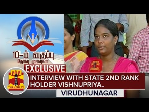SSLC-Results-2016--Interview-with-State-2nd-Rank-holder-Vishnupriya-Virudhunagar