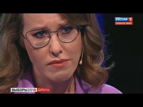 Жириновский довёл Собчак до слёз на дебатах