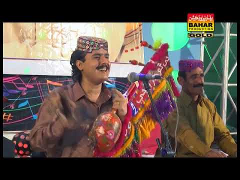 Mehboob Meer Jatt New Album 2018 - Mehboob Meer Jatt