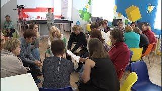 Для руководителей дошкольных учреждений Великого Новгорода провели мастер-класс в «Кванториуме»