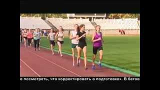 17 09 2015 Моя Удмуртия инфоканал Новости спорта