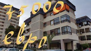 Квартира в Аликанте, Испания. Аликанте, урбанизация, парковка, недвижимость в Испании, SpainTur.