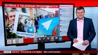 ТВ-новости: полный выпуск от 18 декабря
