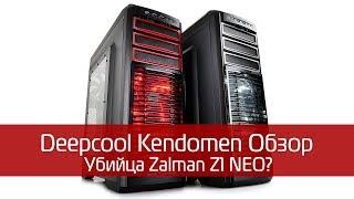 Корпус (системный блок) Deepcool Kendomen (красный)