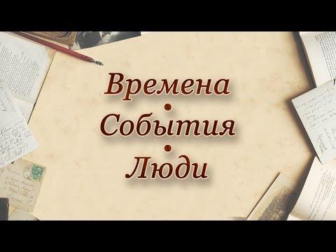 Языческие амулеты славян фото