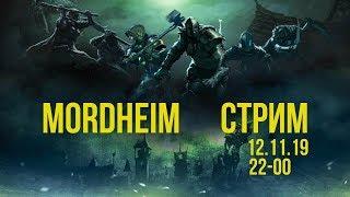 Cтрим. Mordheim: City of the Damned.