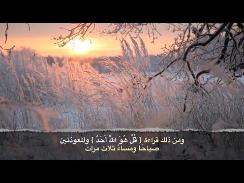 كيف يحصن المسلم نفسه ؟ وصية غالية للشيخ ابن باز رحمه الله