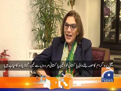 EU Ambassador Interview - GEO Pakistan
