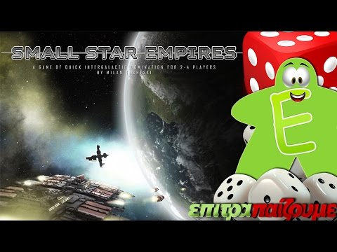 Small Star Empires - How to Play Video by Epitrapaizoume