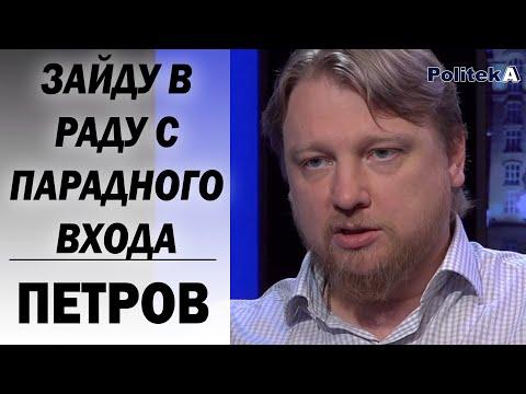 Юлия михалкова засветила трусы