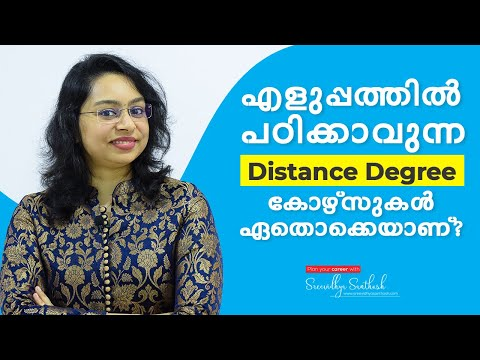 Best Distance Degree Courses   Malayalam   Distance Education   Career Guidance