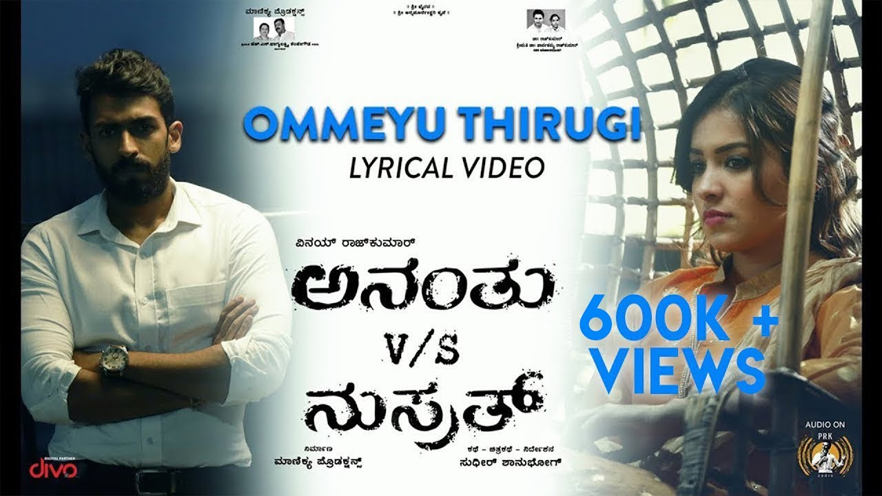 Ommeyu Thirugi lyrics - Ananthu V/s Nusrath - spider lyrics