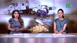 Tài xế vụ tai nạn 13 người chết vì lái xe liên tục 12 tiếng | VTC14